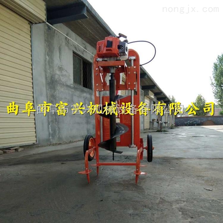 水泥杆挖坑机 富兴电线杆钻眼机 手提汽油打坑机价格