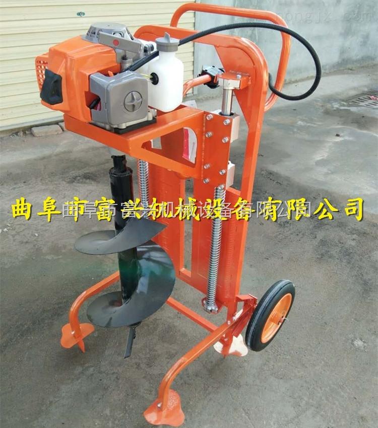 手提式挖坑机 钻窝机 富兴山地园林植树挖坑机价格