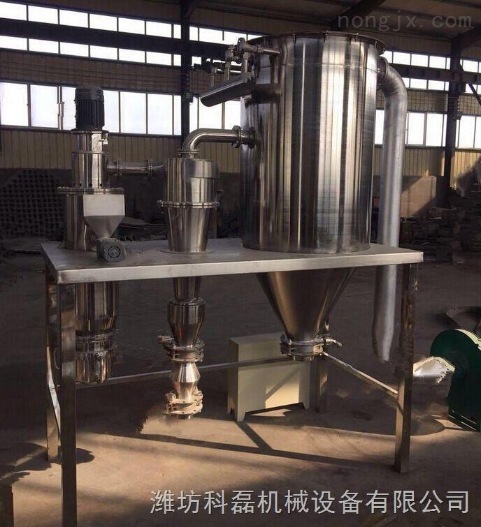 化工/矿物/陶瓷气流分级机