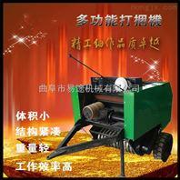 玉米秸秆粉碎打捆机 自动拾捡打捆机 农业机械