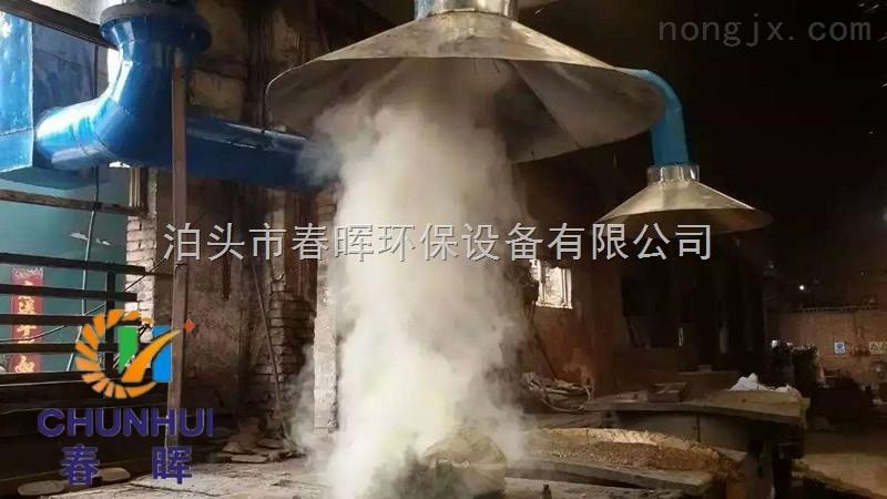 1 2 3吨 冶金电炉除尘器环保型吸尘罩设计方案
