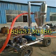 移动气力抽风上料机  化工原料颗粒输送机