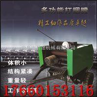 麦草秸秆打包机 西藏拉萨 打捆机