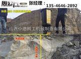 昆明露天矿山开采静态分石头设备液压裂岩机