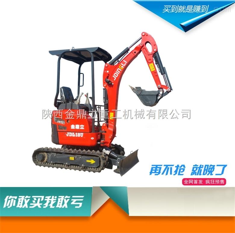 2017zui新款小型挖掘機小鉤機火熱預售中