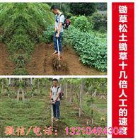 杂草清理割草机 除草翻地机 手持式松土机