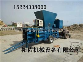 120吨专业生产销售卧式废纸液压打包机临清厂家