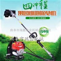优质大棚菜园锄地机 背负式割草机 茶园用除草机