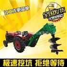 JK1建达牌植树挖坑机 高效节能 挖坑机厂家直销