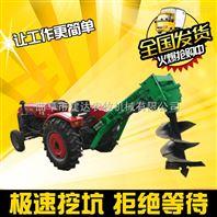 多功能植树挖坑机 限时促销 挖坑机厂家直销