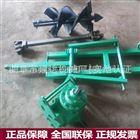 JK1多功能电动挖坑机 多功能钻头 挖坑机详情介绍