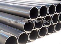 丰盛源 PE热熔型 管材管件 水肥一体化专用管