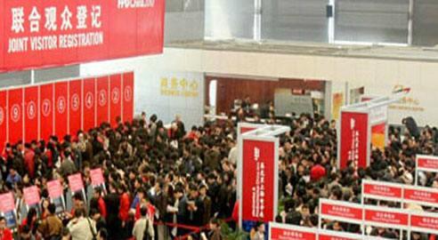 2018第十二届中国(山东)农业机械博览会