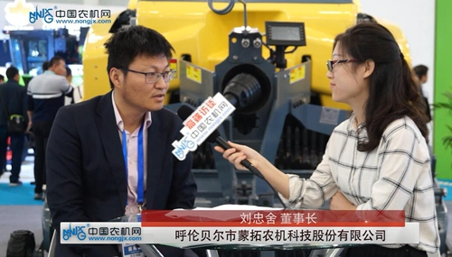 专访蒙拓农机董事长刘忠舍