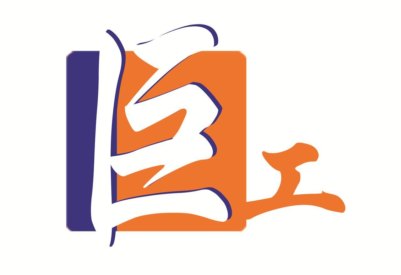 园林机械_品牌_中国农机网图片