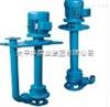 YW150-130-30-22YW-130-30-22,YW液下式排污泵,太平洋泵业集团