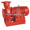 XBD3.2/25-80(100XBD-W型(ISW)卧式单级单吸消防泵