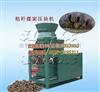 200型多用途压块机 优质花生壳压块机