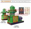 锯末制粒机、大型锯末制粒机 、锯末制粒机价格