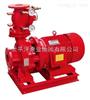 XBD10/40-HWXBD-HW卧式消防恒压切线泵