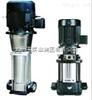 CDLF立式多级不锈钢离心泵