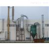 [促销] 脉冲式气流干燥机(QG-50)