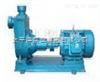 BZH自吸离心泵 海水泵