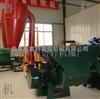 LX-540型大型粉草面子机 拖拉机带变速箱粉碎机设备