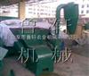 LX-530型花生秧粉碎机  大型磨草面子机哪里好?