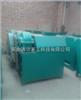 黑龙江齐齐哈尔氯化镁对辊挤压造粒机&尿素对辊挤压造粒机尽在通达重工