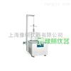 FD-3中型冷冻干燥机