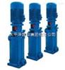 DL/DLR型立式多级离心泵