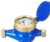 高压水表 机械式高压水表