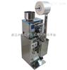 供应康贝特DZ-600(680/700)4S冷冻食品、大蒜真空包装机(海产品)