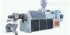 科阳振动分级筛胶带输送机对辊造粒机山东科阳专供