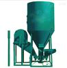 350混凝土搅拌机/小型混凝土搅拌机/液压混凝土搅拌机