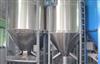 ,混凝土搅拌车机,混凝土搅拌设备机,混凝土搅拌楼机,供应圣泰机械9ST系列混合机-混料仓-饲料立式搅