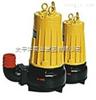 WQ10-10QG-QW带切割装置潜水排污泵,太平洋泵业集团,WQ10-10QG